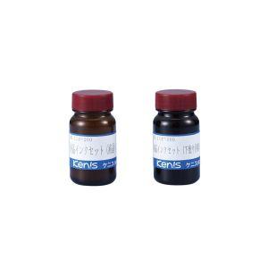 【ケニス KENIS】液晶インクセット 1-114-200
