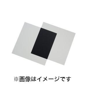 【ケニス KENIS】偏光フィルム 薄手 Lサイズ 1-115-821