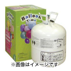 【ケニス KENIS】ヘリウムガス(バルーンタイム) 小 1-110-693