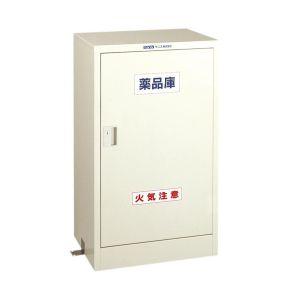 【ケニス KENIS】小型薬品保管庫 G-170TCA(薬品整理箱付) 1-138-823