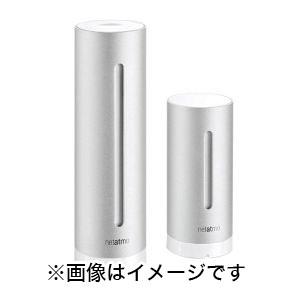 【ケニス KENIS】ワイヤレスウェザーステーション NWS-V(雨量計付) 1-142-002