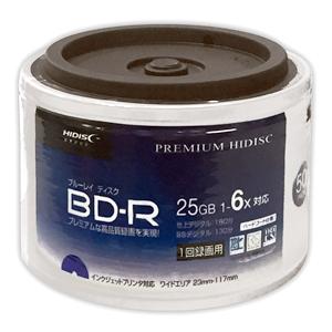 6倍速50枚 HDBDRDL260RP50 BD-R BDR DL 50GB 【ハイディスク HI DISC】