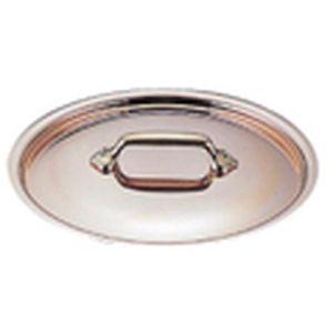 【モービル】カパーイノックス 鍋蓋 12cm用 653012