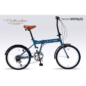 送料無料!!【マイパラス MYPALLAS】折畳自転車 20 6SP M-208 OC オーシャン 20インチ 6段変速 【メーカー直送 代引き不可】【smtb-u】