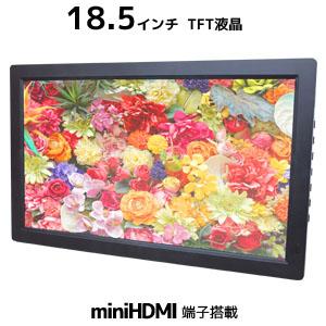 【輸入特価アウトレット】デジタルフォトフレーム 18.5インチ 動画 miniHDMI オート再生 ループ タイマー機能 盗難防止カバー