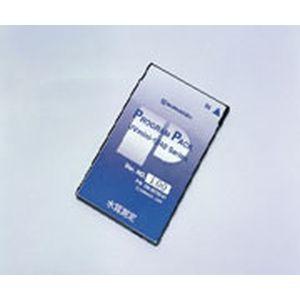 送料無料!!【アズワン】紫外可視分光光度計 カイネティックプログラムパック 1-5366-15【メーカー直送・代引不可】【smtb-u】
