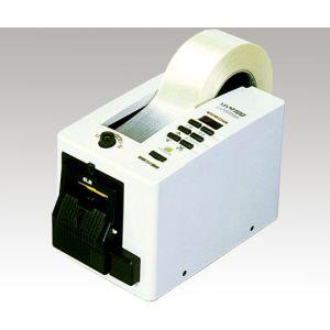 送料無料!!【アズワン】電動テープカッター MS-1100 1-9487-02 メーカー直送・代引不可【smtb-u】