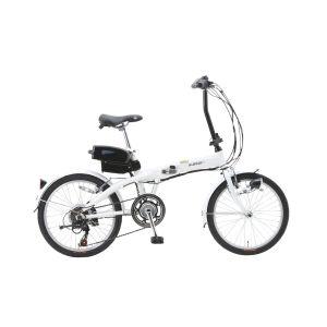 送料無料!!【ミムゴ】SUISUI 20インチ電動アシスト折畳自転車 6段変速 ホワイト BM-A30WH【メーカー直送・代引不可】【smtb-u】