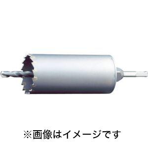 【ユニカ UNIKA】ESコアドリル 振動用160mm SDSシャンク ES-V160SDS