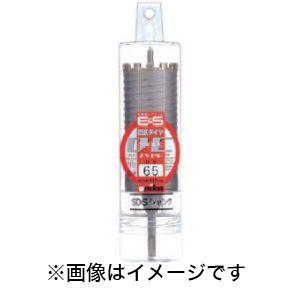 【ユニカ UNIKA】ESコアドリル 乾式ダイヤ100mm SDSシャンク ES-D100SDS