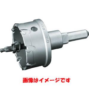 【ユニカ unika】ユニカ unika 超硬ホールソーメタコアトリプル MCTRタイプ 80mm MCTR-80