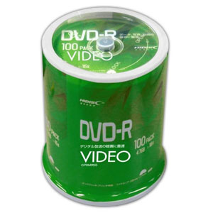 ハイディスク HI DISC VVVDR12JP100 録画用DVD-R CPRM 現品 磁気研究所 全国一律送料無料 100枚 約120分 16倍速