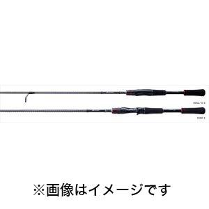 【シマノ SHIMANO】ゾディアス 1510M-2