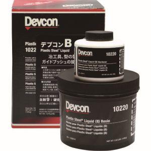 送料無料!!【ITWパフォーマンスポリマーズ&フルイズジャパン】デブコン Devcon B 4lb(1.8kg)鉄分・液状タイプ 16222【smtb-u】