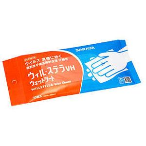 メール便1個まで対象商品 サラヤ SARAYA ウィル 速乾性手指消毒剤含浸不織布 ウェットシート 10枚 ステラVH 人気の定番 早割クーポン