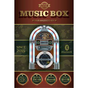 【ホノベ電機】ミュージックボックス JUKEBOX風CDプレーヤー ホワイト HNB-MX2500-WH