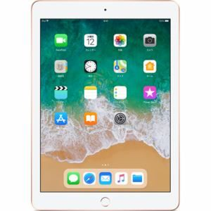 【Apple】iPad 9.7インチ Wi-Fiモデル 128GB MRJP2J/A ゴールド