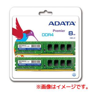 【メール便 送料250円 対応商品】【エイデータ ADATA】【デスクトップ用】DDR4-2400 PC4-19200 4GB 2枚組 AD4U2400J4G17-2