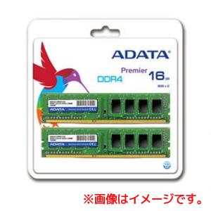 【メール便 送料250円 対応商品】【エイデータ ADATA】【デスクトップ用】DDR4 PC4-19200 8GB 2枚組 AD4U240038G17-2