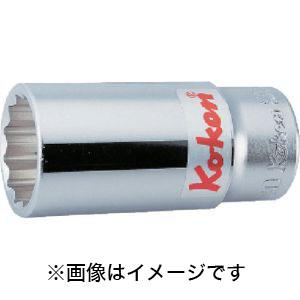【コーケン Ko-ken】12角ディープソケット 6305M-63
