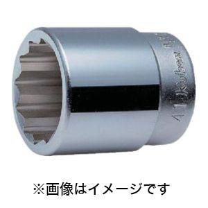 【コーケン Ko-ken】12角ソケット 8405M-57
