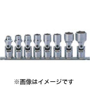 【コーケン Ko-ken】6角ユニバーサルソケットセット RS3440M/8