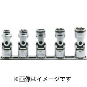 送料無料!!【コーケン Ko-ken】9.5mm差込 ナットグリップユニバーサルソケットレールセット 5ヶ組 RS3441M/5【smtb-u】