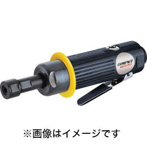 【コンパクト・ツール COMPACT TOOLS】低速ダイグラインダー 130FS