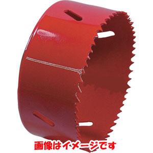 【ミヤナガ MIYANAGA】ミヤナガ MIYANAGA ハンマー用コアビット600W コアボディ カッター(ガイドプレート付) 70 600W70C
