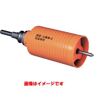 【ミヤナガ MIYANAGA】ミヤナガ MIYANAGA 乾式ハイパーダイヤコアドリル CPシキ SDSセット 85 PCHP085R