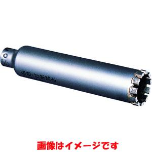 【ミヤナガ MIYANAGA】ミヤナガ 湿式ウェットモンドコアドリル カッター ロングタイプ 65×220 PCWD6522C