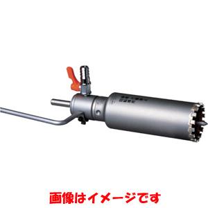 【ミヤナガ MIYANAGA】ミヤナガ 湿式ウェットモンドコアドリル カッター ロング セット 60×220 PCWD6022