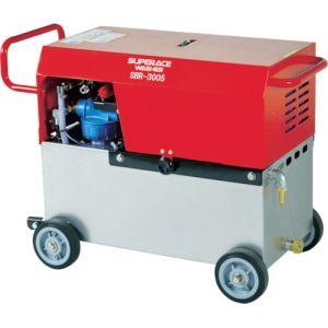 送料無料!!【スーパー工業 SUPER】モーター式高圧洗浄機 (200V) SBR-3005 【メーカー直送 代引不可 離島不可 個人宅配送不可】【smtb-u】