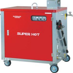 送料無料!!【スーパー工業 SUPER】モーター式高圧洗浄機 (温水タイプ) SHJ-1510S-50HZ 【メーカー直送 代引不可 離島不可 個人宅配送不可】【smtb-u】