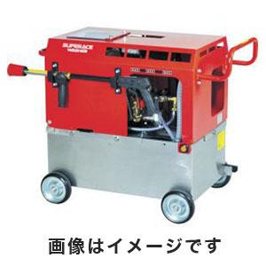 送料無料!!【スーパー工業 SUPER】モーター式高圧洗浄機 (冷水タイプ) SBR-1105 【メーカー直送 代引不可 離島不可】【smtb-u】