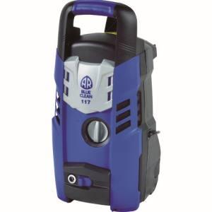 送料無料!!【スーパー工業 SUPER】モーター式高圧洗浄機 BLUE CLEAN 117【smtb-u】