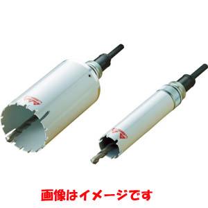 【ハウスビーエム HOUSE BM】マルチ兼用コアドリル 回転・振動兼用 MVCタイプ フルセット 166mm MVC-166