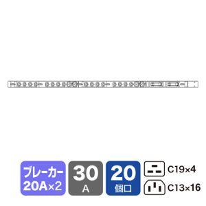 【サンワサプライ SANWA SUPPLY】19インチサーバーラック用コンセント200V (30A) TAP-SV23020C19