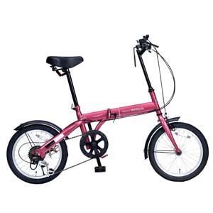 送料無料!!【マイパラス MYPALLAS】折畳自転車16・6SP ルージュ M-103-RO 【メーカー直送 代引不可】【smtb-u】