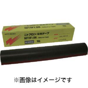 【日東電工 Nitto】ニトフロン粘着テープ 0.08mm×250mm×10m No.903UL 903X08X250