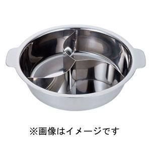 【三宝産業 YUKIWA】UK 18-0 チリ鍋 3仕切・ 蓋なし 33cm
