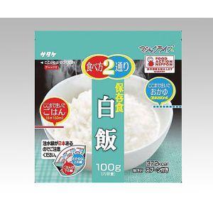 【サタケ】マジックライス 炊き出し用 白飯 50食分 (非常食) 8-2802-02 7042291