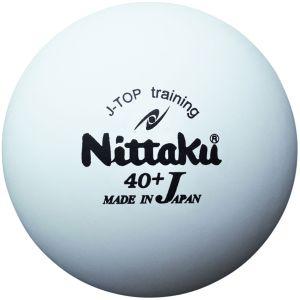 【ニッタク Nittaku】卓球 練習用ボール ジャパントップトレ球 50ダース600個入り  NB1368