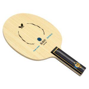 【タマス】バタフライ Butterfly ツァンジーカー・ALC ST 36564