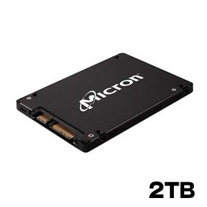 【マイクロン Micron 国内正規品】SSD 2TB 2.5インチ SATA 3D-TLC MTFDDAK2T0TBN-1AR1ZABYY 国内正規品 保証3年間