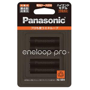 メール便3個まで対象商品 パナソニック Panasonic BK-4HCD 上質 4C 今だけスーパーセール限定 pro プロ 単4電池4本 エネループ eneloop