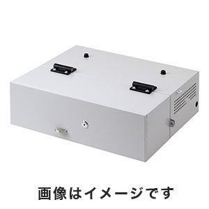 【サンワサプライ SANWA SUPPLY】ノートパソコンセキュリティ収納BOX SL-70BOX