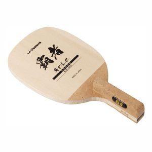 【ヤサカ Yasaka】覇者 GOLD 卓球ラケット  W66