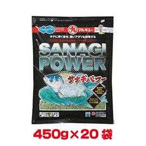 【マルキユー マルキュー】マルキユー マルキュー サナギパワー 450g×20袋 【1ケース】 ヘラブナ へら鮒