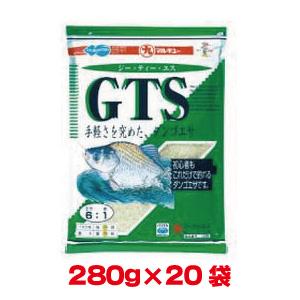 【マルキユー マルキュー】マルキユー マルキュー GTS(ジーティーエス) 280g×20袋 1ケース ヘラブナ へら鮒